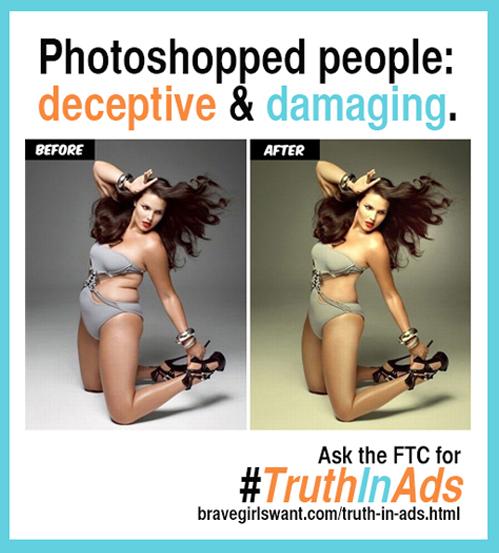 Deceptive Advertising | Cheeps from Hunter-McMain