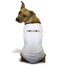 Wingdings: Cute on dogs. Not on your ad. Image courtesy of cafepress.com.